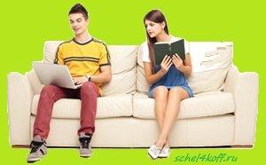 как читать книги на компьютере - фото 8