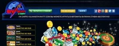 Игровые автоматы 777 на реальные деньги миллион игровые автоматы онлайн клуб казино играть
